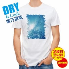 Tシャツ 海の風景 バブル 釣り 魚 ルアー 送料無料 メンズ ロゴ 文字 春 夏 秋 インナー 大きいサイズ 洗濯