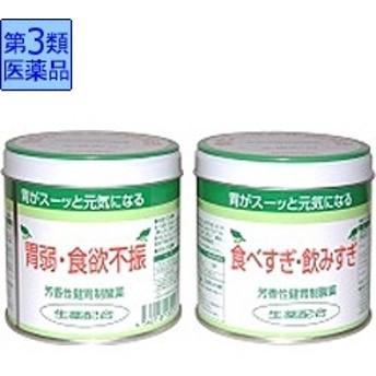 【第3類医薬品】 全国胃散(160g)〔胃腸薬〕