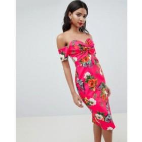 リバーアイランド River Island レディース ワンピース ワンピース・ドレス Floral Zebra Print Off The Shoulder Midi Dress Multi