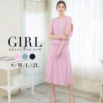 アウトレット ニットアップ セットアップ レディース カジュアル 半袖 スカート 夏 大きいサイズ オフィス ゆったり きれいめ おしゃれ