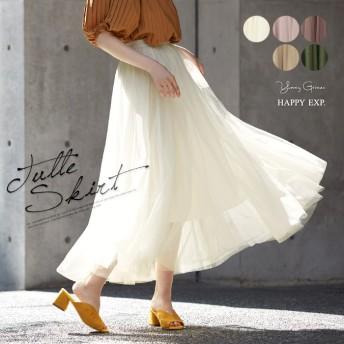 [当日出荷]軽やかなチュールの魅力。チュールロングスカート。[Yummy Grimes] 2019春新作 国内発送 ve10691