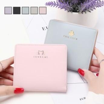 財布 二つ折り ウォレット 大容量 ショートウォレット 小銭入れ カードケース ミニウォレット レディース 軽量 コインケース ギフト