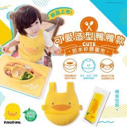 黃色小鴨 Piyo Piyo -防水矽膠圍兜
