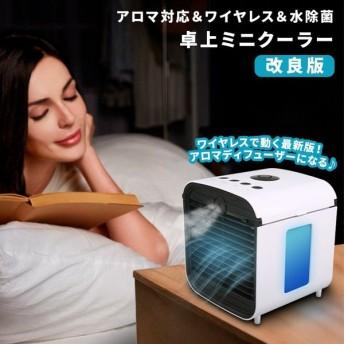 扇風機 卓上 静音 最新版 おすすめ 冷風機 涼しい 小型 クーラー 冷却 ミニエアコンファン 静音 ミニポータブルエアコン 涼しい 冷風機 熱中症対策