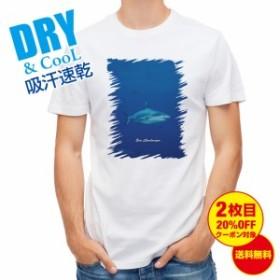 Tシャツ 海の風景 シャーク(サメ) 釣り 魚 ルアー 送料無料 メンズ ロゴ 文字 春 夏 秋 インナー 大きいサイズ 洗濯
