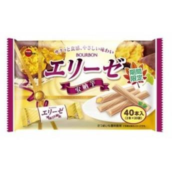 ブルボン エリーゼ安納芋 40本(2本×20袋) 12コ入り 2019/08/06発売