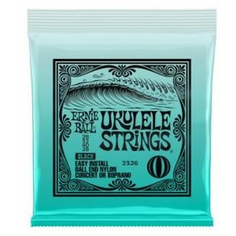 ERNIE BALL 2326 Ukulele Black Nylon Strings Ball-end ボールエンドタイプ ウクレレ弦 ブラックナイロン