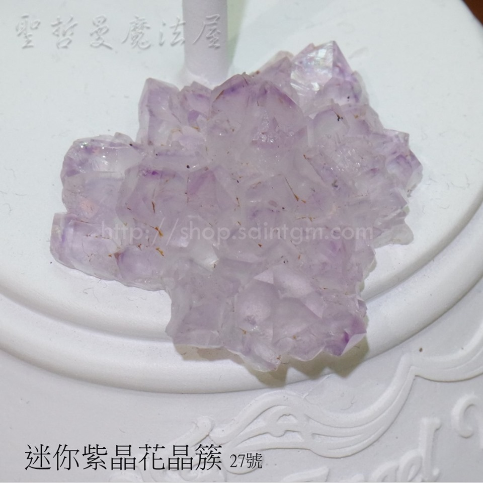 【土桑展精選寶物】迷你紫水晶花晶簇 27號 ~增加覺知&活化腦部能量