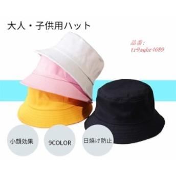 バケットハット 帽子 レディース 可愛いハット 日よけ UVケア 旅行 レディース 紫外線 ハット 折りたたみ可能 登山 カジュアル 山ガール