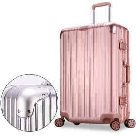 スーツケース トランク キャリーバッグ,キャリーケース 伸縮ハンドル付き スーツケース 超軽量 トロリー スピナー 静音 キャスター パスワード ロック アルミフレーム 旅行 荷物 スーツケース-27 Inch-B
