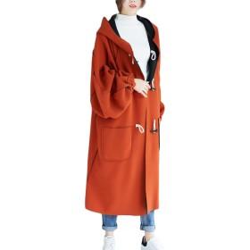 Gergeousレディース ロングコート 体型カバー 大きいサイズ レディースコート フード付き トレンチコート 無地 カジュアル ラシャコート ゆる 着痩せ 秋 冬 コート(Fオレンジ)