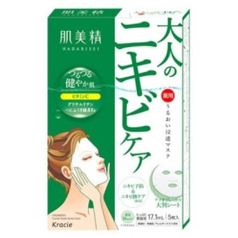 【医薬部外品】肌美精 うるおい浸透マスク アクネ 5枚