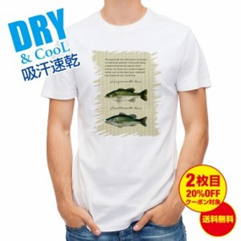 Tシャツ オオクチバスとコクチバス 釣り 魚 ルアー 送料無料 メンズ ロゴ 文字 春 夏 秋 インナー 大きいサイズ 洗濯