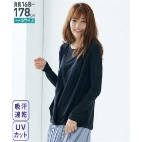 トールサイズ 吸汗速乾。UVカット裾カシュクールトップス 【高身長・長身】Tシャツ・カットソー