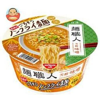 送料無料 日清食品 日清麺職人 味噌 96g×12個入