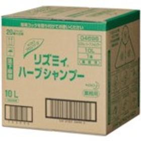 花王 Kao   リズミィハーブシャンプー 10L No.046963 [D011016]