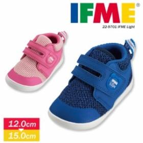 【送料無料】イフミー IFME 子供靴 軽量 スニーカー ベビー キッズ 女の子 男の子 反射板 女児 男児 運動靴 安全 安心 学校 保育園 ファ