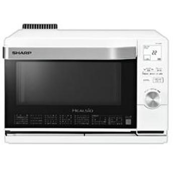 ウォーターオーブン ヘルシオ 1段調理 ホワイト AX-CA600-W