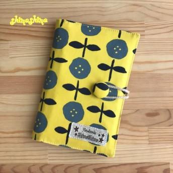 【再販】母子手帳・お薬手帳ケース(〇花・黄)