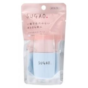 SUGAO シフォン感カラーベース ブルー 20ml