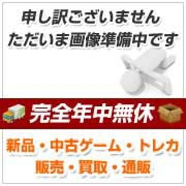 【中古即納】[本体][Switch](ソフト無し)Nintendo Switch(ニンテンドースイッチ) ポケットモンスター Let's Go! ピカチュウセット(モンス