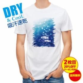 Tシャツ イワシ イラスト 釣り 魚 ルアー 送料無料 メンズ ロゴ 文字 春 夏 秋 インナー 大きいサイズ 洗濯