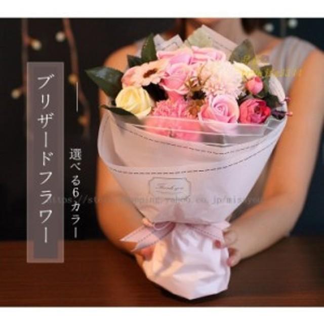 ソープフラワー フラワー ソープ プレゼント 母の日 お誕生日 ブーケ 結婚祝い クリスマス 枯れない花 花束 バラ フレグランスソープフラ