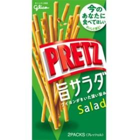 グリコ プリッツ旨サラダ 69g×120個入り (1ケース) (YB)