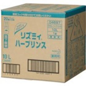 花王 Kao   リズミィハーブリンス 10L No.046970 [D011016]