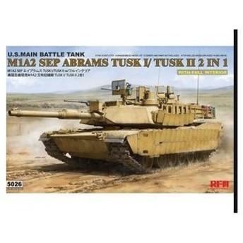 ライフィールドモデル RMF5026  1/35 M1A2 SEP エイブラムス TUSK I/TUSK II w/フルインテリア