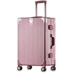 TABITORA(タビトラ) スーツケース キャリーケース 大型 アルミフレーム TSAロック 静音 旅行用品 大容量 8輪 傷が目立ちにくい 頑丈 収納力抜群