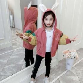 キッズコート 子供 ジャケット ベビー 子供服 女の子 女児 キッズ 子ども アウターウエア 春秋コートフード付 ウサギ耳