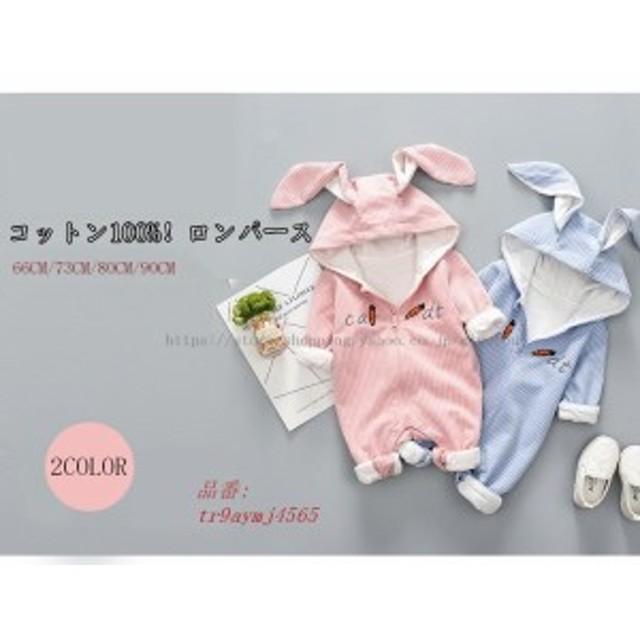 ベビー服 ロンパース カバーオール 帽子付き 誕生日 出産祝い 赤ちゃん 新生児 ギフト お出かけ