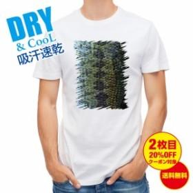 Tシャツ ブラックバスの鱗デザイン 釣り 魚 ルアー 送料無料 メンズ ロゴ 文字 春 夏 秋 インナー 大きいサイズ 洗濯