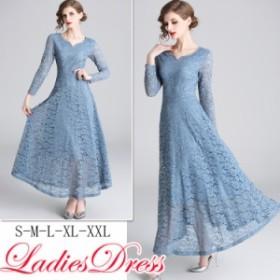 お呼ばれドレス レースドレス 長袖 おしゃれ ドレス 結婚式 二次会 婚活 ロングワンピース エレガント 20代 30代 40代