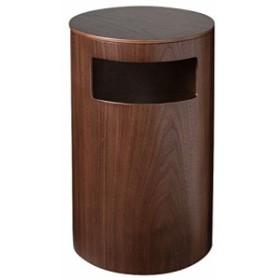 サイトーウッド テーブル&ダストボックス ウォールナット 990WN 木製 WGM2601