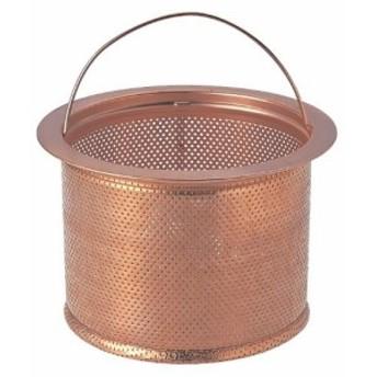 SANEI 排水口のゴミ受け 流し排水栓カゴ深型 銅製小 PH6501AF-2-S