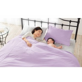 2段ベッド用 (綿100%のダニゼロック 掛けカバー) 707364