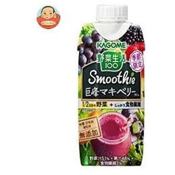 カゴメ 野菜生活100 Smoothie(スムージー) 巨峰マキベリーMix 330ml紙パック×12本入
