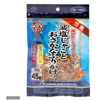 【期間限定販売】減塩じゃことおさかなふりかけ 鰯節・鰹節入り 45g 猫 おやつ 158002