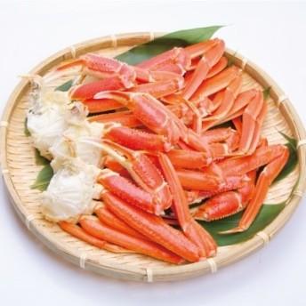 ズワイガニ切足(1.3kg)