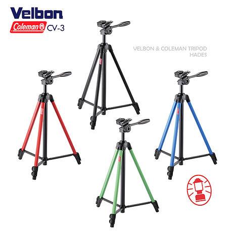 Velbon Coleman CV-3 鋁合金握把式腳架紅色