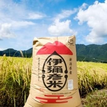 【令和元年産・皇室献上米 伊彌彦米コシヒカリ】玄米30kg (2018年新嘗祭献上)