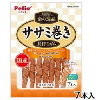 【期間限定販売】金の逸品 ササミ巻き 長持ちガム 7本入 犬 おやつ 国産 ペティオ