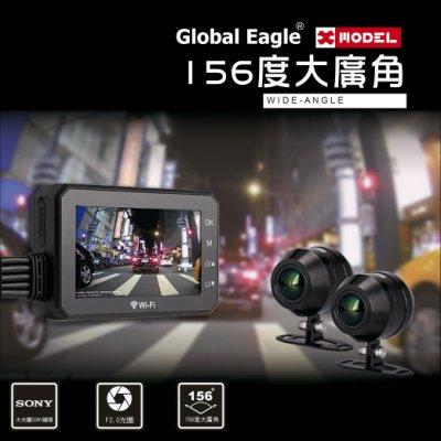 【現貨/免運/贈32G】【響尾蛇 X3】【WIFI版】【Sony前鏡頭 1080P】雙鏡頭 機車行車記錄器 台灣製造