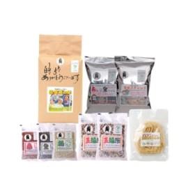 【新米 令和元年産】健幸米5kgセット(コシヒカリ・雑穀米など)