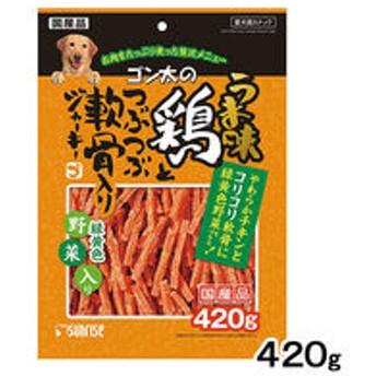 【期間限定販売】マルカン 犬用 ゴン太のうま味鶏とつぶつぶ軟骨入ジャーキー 緑黄色野菜入 420g 331884