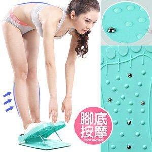 多角度足部按摩拉筋板足部穴道按摩腳底按摩器易筋板折疊足筋板拉筋版美姿伸展保健平衡板美腿機D088-BL01【推薦+】