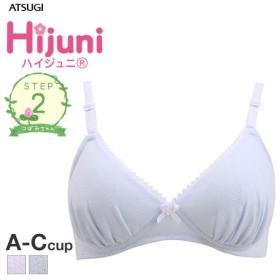 (アツギ)ATSUGI (ハイジュニ)Hijuni ふんわりカップ ノンワイヤーブラジャー ブラ(A5693167)