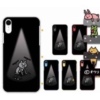 iPhone XR / XS / XS Max / X / 8 / 7 / 6 / 5 / 4 / SE スマホ ケース カバー アイフォンケース オワリ 「メガネを探すクマ」 ブラック